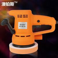 汽车打蜡机美容可调速220V封釉机镀膜机带震动打蜡抛光机