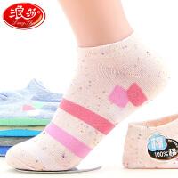 浪莎船袜女士纯棉短袜夏季薄款全棉袜子浅口隐形运动棉袜韩版可爱