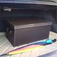 特大号后备箱整理箱车载箱子 皮革收纳箱 汽车储物箱后备箱收纳盒-大众路虎奔驰通用