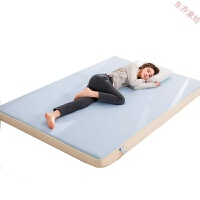 记忆棉床垫床褥1.5m床学生宿舍榻榻米加厚双人海绵垫被1.2m/1.8m床