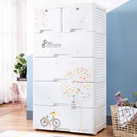 大号塑料抽屉式收纳柜婴儿童杂物整理箱多层五斗储物柜组合鞋柜子