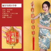 2019猪年创意小红灯笼球串挂件挂饰过新年元旦春节日装饰布置用品