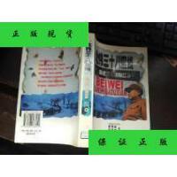 【二手旧书9成新】北纬三十八度线 /王天成,杨凤安 解放军出版社