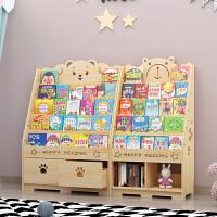 实木儿童书架绘本架家用简易落地多层储物书柜宝宝玩具收纳置物架