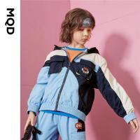【2件3折后价:174】MQD男童连帽外套21秋装新款儿童不对称拼接撞色开衫风衣运动上衣