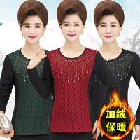 秋冬装中老年女装加绒打底衫老年人保暖内衣女妈妈装圆领加厚t恤