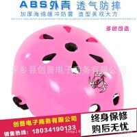 防滑儿童头盔 儿童头盔护具套装 质优价廉a1111