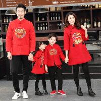 亲全家装童装冬季2018中国风拜年服儿童新年装唐装男女童套装 红色
