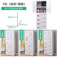 双开门收纳柜子塑料儿童衣柜宝宝衣物整理柜自由组合储物柜多功能抖音同款