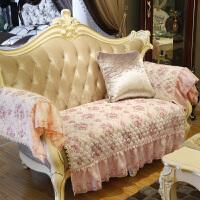 欧式田园真皮沙发垫子绗缝布艺防滑沙发巾蕾丝沙发套坐垫定做