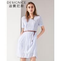 迪赛尼斯夏季条纹中长款连衣裙修身显瘦裙子女潮