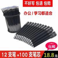 中性笔批发水性笔黑色0.5MM子弹头针管头笔芯0.38水笔文具签字笔
