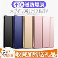 ipad软硅胶2017保护壳2018新款pro苹果5平板电脑air2 mini3皮套4保护套mini4超薄 ipad