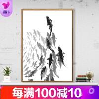 新中式装饰画客厅千鱼水墨画玄关餐厅壁画禅意黑白三联竖版挂画 60*80 原木色框 单幅价格