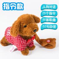 儿童宝宝电动玩具狗狗毛绒泰迪指令智能机械走路唱歌会叫听话仿真 礼品袋包装