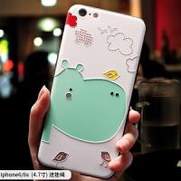 苹果6手机壳7plus软硅胶全包男女款iphone8新款个性创意6splus套防摔韩国潮牌卡通可爱8