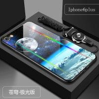 优品苹果6plus手机壳套iphone6plus极光钢化玻璃保护套软套壳镜面个性定制新潮网红男女款