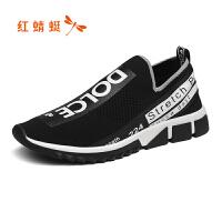 【领�幌碌チ⒓�120】红蜻蜓男鞋春秋新品时尚休闲网面鞋潮流休闲单鞋户外运动