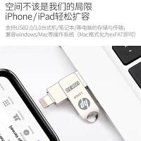 HP惠普U�P128G手�C��X�捎锰O果安卓外接�却�U容���P高速USB3.0