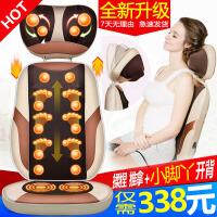颈椎按摩器仪颈部腰部背部按摩垫家用枕头多功能全身靠垫椅垫
