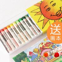 日本樱花牌油画棒25色36色50色儿童宝宝彩色蜡笔腊笔安全无毒油棒笔油花棒套装幼儿园