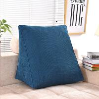 三角靠垫办公室靠垫可爱抱枕枕腰靠腰垫三角靠枕沙发靠垫靠背抱枕