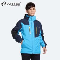 AIRTEX英国亚特 秋冬两件套冲锋衣男三合一户外防水保暖登山服