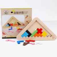 儿童俄罗斯积木方块智力宝宝拼图幼儿园益智玩具礼物礼品3-4-6岁