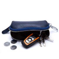 真皮钥匙包女士可爱零钱包女韩国迷你小钱包汽车钥匙包