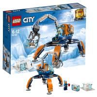 当当自营 乐高LEGO城市组City系列60192极地冰雪履带机