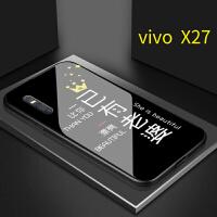 20190617190020730VIVOX27已有老婆手机壳vivoX20情侣X21玻璃VIVOX23幻彩版网红步步
