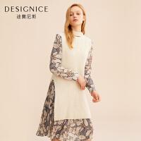 【到手参考价:319.8元】迪赛尼斯冬季新品时尚两件套针织宽松花色中长款连衣裙女
