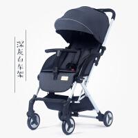 婴儿推车可坐可躺超轻便简易折叠小新生儿车子便携式迷你四季通用 版 深灰色-白车架