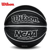 威尔胜篮球室外水泥地耐磨橡胶青少年7号训练比赛专用篮球