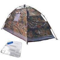 露营野外钓鱼小帐篷单人室内自动便携装户外1人防雨速开轻四季