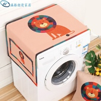 洗衣机罩滚筒 床头柜盖布盖巾单开门冰箱罩微波炉布艺防尘棉麻 红色 爱慕