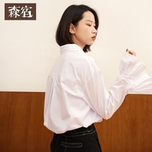 【尾品直降】森宿Y打褶喇叭袖纯棉白衬衫女秋装2018新款韩版纯色简约长袖上衣