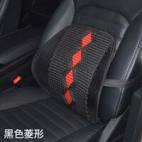 汽车腰靠护腰垫车用座椅靠背靠垫夏季透气办公室腰部支撑腰枕腰托