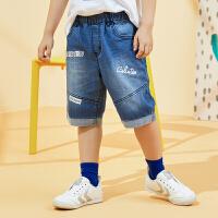 【1件2.5折叠券约:29.8,6月5日仅此一天】moomoo童装男童牛仔短裤新款夏季韩版时尚洋气中大童五分裤子