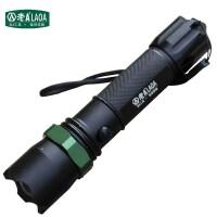 老A(LAOA)LED强光手电筒充电筒带救生锤 LA213103