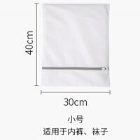 内衣文胸洗衣袋护洗袋细网组合套装洗衣机专用防变形网袋洗衣神器