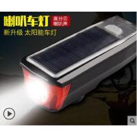 喇叭车灯夜骑强光手电筒自行车灯太阳能山地自行车前灯USB充电单车配件