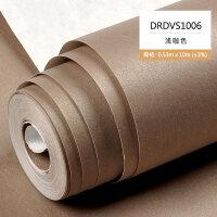 纯色蚕丝壁纸素色深色墙纸简约现代客厅卧室背景墙家装清新 仅墙纸