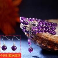 紫水晶三圈女士小清新手链气质花朵流苏多圈配饰生日项链*物