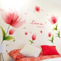 田园花卉墙贴纸卧室床头客厅电视背景墙壁温馨可移除墙纸贴画自粘 大