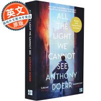 所有我们看不见的光 英文原版 All the Light We Cannot See 进口书 2015普利策奖 二战小