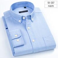 2018春季纯棉牛津纺男士长袖衬衫休闲寸纯色全棉白衬衣大码