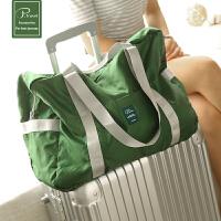 折叠旅行包单肩手提短途加厚大容量便携行李袋登机健身包可挂拉杆 pt1608折叠旅行袋 绿色 大