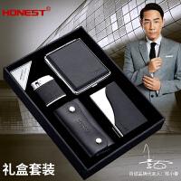 礼品套装真皮汽车钥匙扣包防风打火机创意商务名片烟盒夹