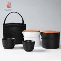 茶具家用陶瓷泡茶壶套装 便携包旅行快客杯一壶二杯办公室功夫小罐